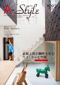 A-Style monthly 092