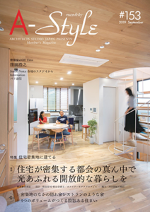 A-Style 153
